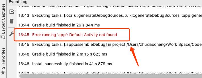 Error Running App Default Activity Not Found Ľæˆ'博客